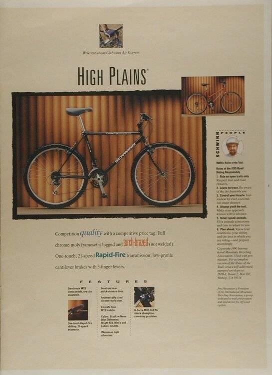 1992_cc_High_Plains.jpg