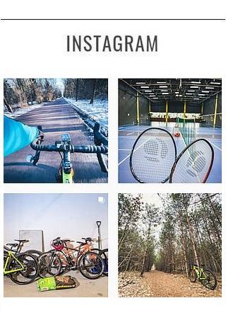Instagram Rowery