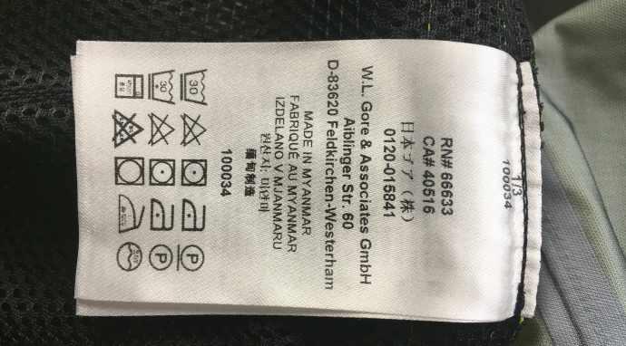 Instrukcja prania Gore-Tex