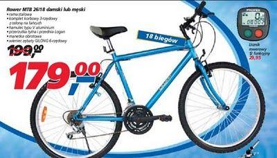 Bardzo tani rower