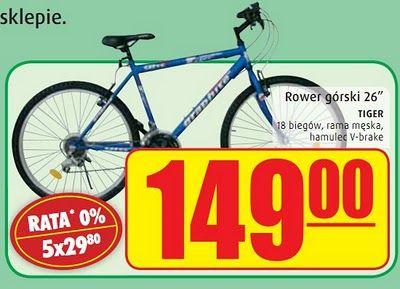 Promocja na rower w hipermarkecie
