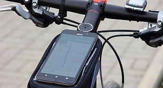 Asus Zenfone Max Test