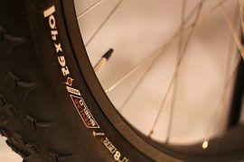 Opona rowerowa a obręcz szerokość