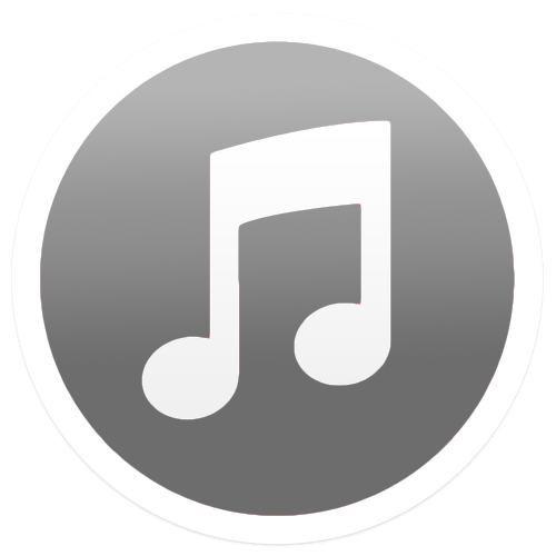Koło Roweru iTunes
