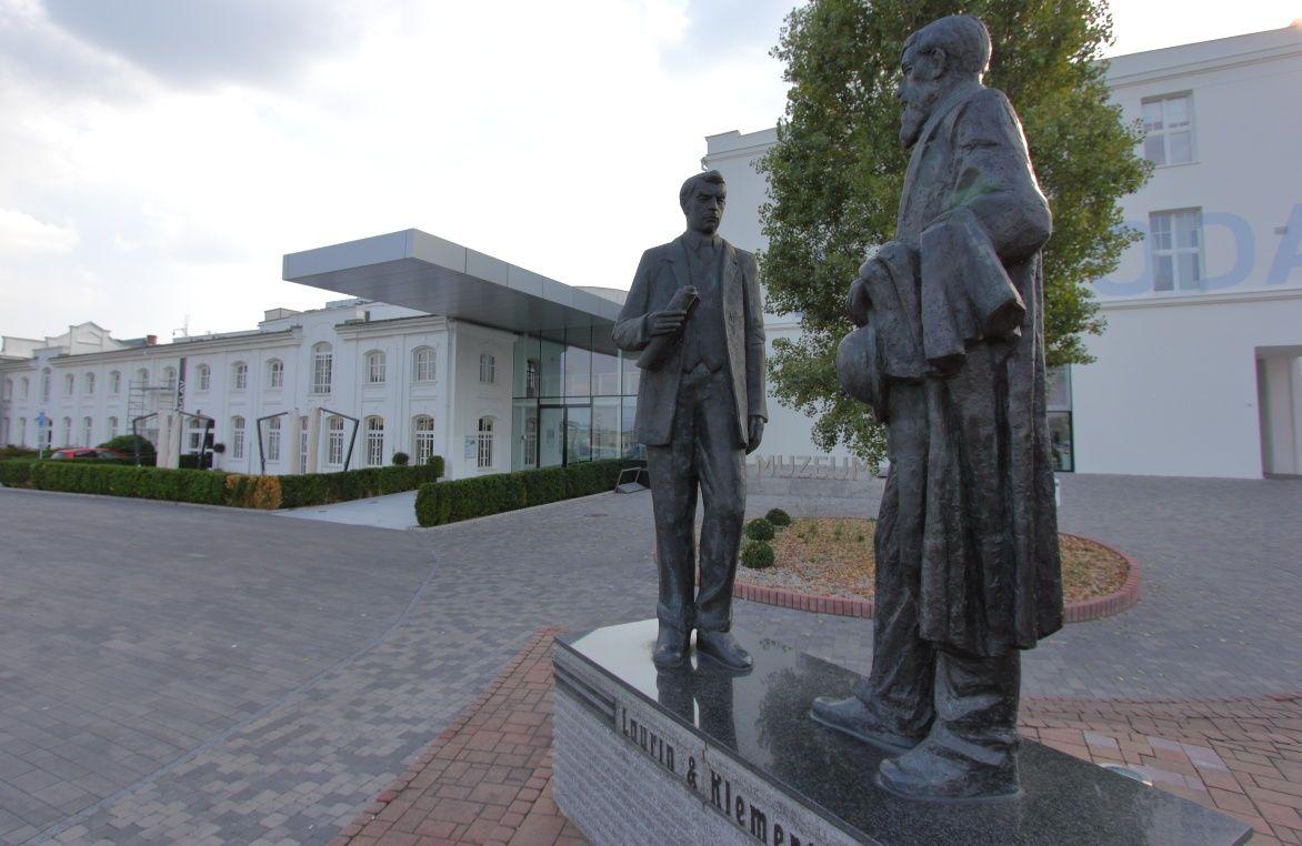 Muzeum Skoda