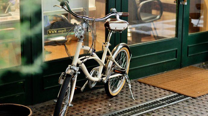 Internetowe sklepy rowerowe